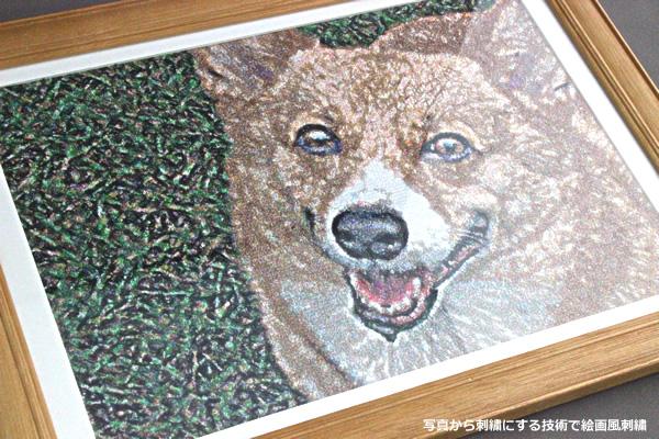 写真から刺繍にする技術で絵画風刺繍